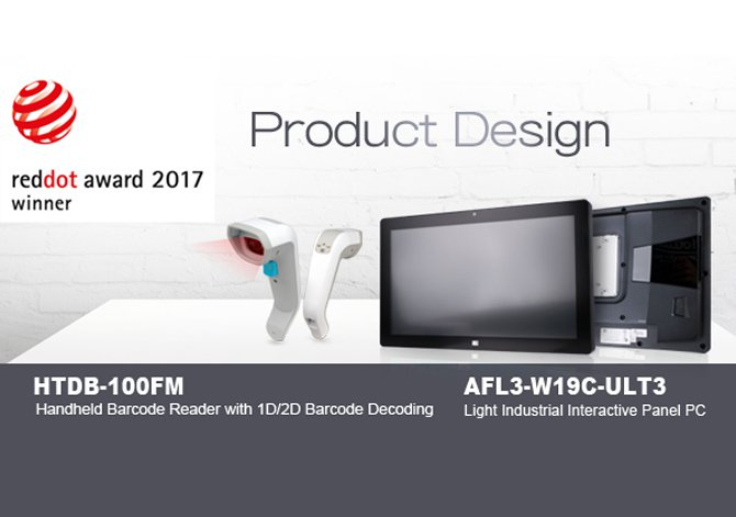 AFL3-W19C & HTDB-100FM - Red Dot Award winner