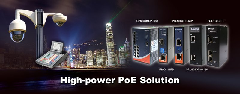 Gigabit PoE series – High-power network products